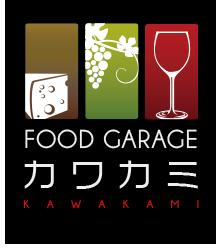 FOOD GARAGE カワカミ